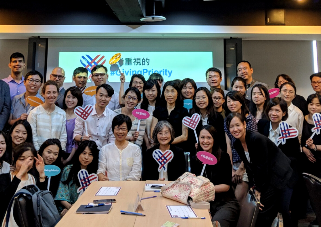 A group of people posing at the GivingTuesday Taiwan summit