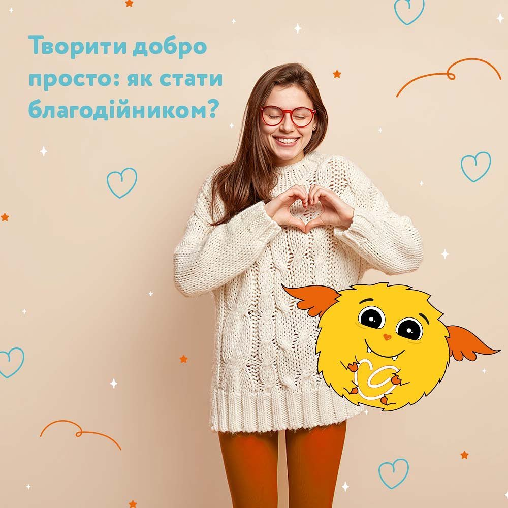 Image of woman in glasses creating a heart shape with her hands against a beige background with turquoise lettering, including yellow cartoon character holding a white heart logo.